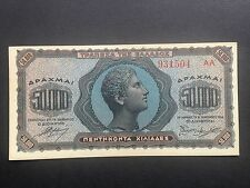 Greece 50000 50,000 Drachmai P124 Dated 1944 Uncirculated UNC aUNC