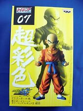 Dragon Ball Z HSCF High Spec Coloring Figure 2 No.7 KLILYN KRILLIN Banpresto NEW
