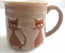 PRE-OWNED LIGHT BROWN STONEWARE WITH CATS AROUND THE MUG