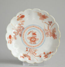 Antique ca 1700 Red Kakiemon Japan or Chinese Version Lobbed Saucer Qing China