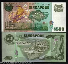 SINGAPORE BRUNEI $500 P15 1977 BIRD SHIP UNC CURRENCY MONEY BILL RARE BANK NOTE