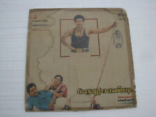 Marudhupandi ILAIYARAAJA Tamil Film LP Record Bollywood India-1210