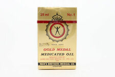 25 ML Gold Medal Medicated Oil For Instant Relief From Joints & Muscles Pain!