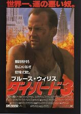 Die Hard With a Vengeance - Original Japanese Chirashi Mini Poster -Bruce Willis
