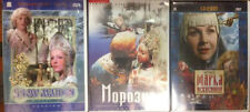 RUSSIAN FAIRY TALES 3DVD NTSC set with ENGLISH subtitles