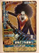 Carte One Piece OnePy Berry Match W Prism Rare PART10 C406-W R