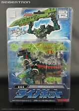 SD12 DINOBOT Transformers Superlink 2004 Takara Energon Cruellock New