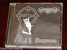 Nokturnal Mortum: NeChrist / Heathen CD 2000 Reissue The End Records TE-015
