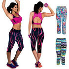 Women Yoga Running Sport Strech Pants High Waist Leggings Gym Fitness Trousers