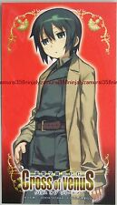 Kino's Journey bookmark promo Kino no Tabi Travels official anime