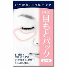 DHC Moisture Strips Eyes Mask 6 pairs (12 sheets) From Japan