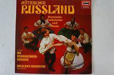 Die Schwarzmeer Kosaken Balalaika Orchester Russische Lieder und Tänze (LP10)