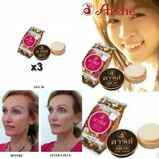 3x ARCHE WHITENING PEARL CREAM ACNE DARK SPOTS MELASMA FRECKLES WRINKLES SCARS