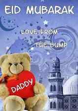 Eid Mubarak Love from bump BOY A5 Personalised  Greeting Card PIDY3 Daddy  mum