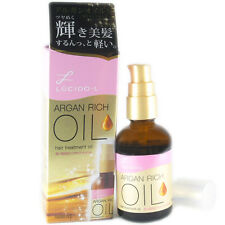 LUCIDO-L Japan Argan Rich Oil EX Hair Treatment Oil (60ml/2 fl.oz.)