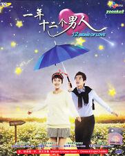 DVD Korean Drama 12 Signs of Love / Twelve Men in a Year (TV Series English Sub