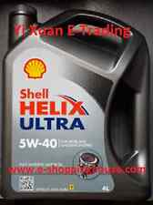 Shell Helix Ultra 5w-40 Fully Synthetic Engine Oil