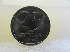 Israel 1975 (5735) - 25 Agorot Coin - Three-string lyre