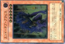 Ω YUGIOH CARTE NEUVE Ω ULTIMATE N° BPT-JP003 THE END OF ANUBIS