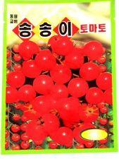 Korean Tomato Seeds 2-pack Vegetables Vegetable Tree Garden Seed