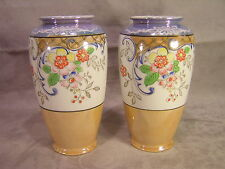 "Made in Japan 7 1/2"" Hand Painted Floral Luster Vases ~ Pair"