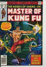 Master of Kung Fu #58 (1977) Near Mint Plus NM+ (9.6) Marvel Comics