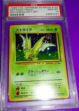POKEMON Scyther Holo PSA 10 RED GREEN GIFT DECK BOX