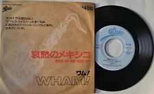 """George Michael WHAM Where Did Your Heart Go? 1986 Japanese Epic 1-sided 7"""" Vinyl"""