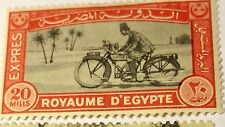 EGYPT  SCOTT#E-2    MINT/H    STAMP   ..WORLDWIDE STAMPS