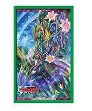 22336 AIR Card Sleeves(53) 62x89mm Cardfight Vanguard Arboros Dragon, Sephirot