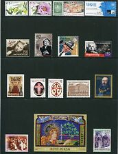 Hungary Ungarn Hongrie 2015 - Year Set - 31 Stamps and 11 Sheets, NH