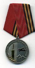UdSSR Original Medaille Afganistan Russland mit Urkunde !