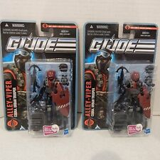 GI JOE ~ 2010 ALLEY VIPER x2 ~ CITY STRIKE PURSUIT OF COBRA  ~ POC  ~ MOC COBRA