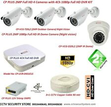 CP PLUS 2 MP 4 HD IR Dome & Bullet Camera with 4CH 1080P HD DVR KIT