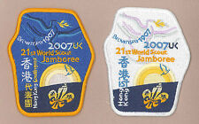 2007 World Scout Jamboree HONG KONG SCOUTS & IST CONTINGENT Patch SET OF 2