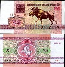 BIELORUSSIA - Belarus 25 rubles 1992 Alce FDS - UNC
