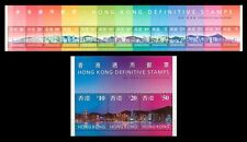 China Hong Kong Sc# 775a Sc#778a 1997 Definitive Stamp High & Low Value Sheetlet