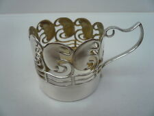 Silver Coffee Can Holder, Sterling, Antique, English, Hallmarked 1909