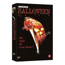 *New* *Sealed* HALLOWEEN (1978) DVD - Donald Pleasence, Jamie Lee Curtis
