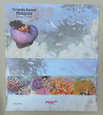 Malaysia 2013 Living Corals Blank FDC