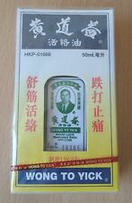 Wood Lock Balm Huang Dao Yi Woodlock BACK Pain SCIATICA Arthritis Sports Injury
