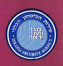 "ISRAEL ""SHABAK""='SHIN BET' SECURITY AGENCY  VERY RARE BIG PATCH"