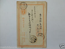 POST HISTORY JAPAN POSTAL CARD 5 R  3 X POSTMARKS ADDRESS + MESSAGE BBW50/12