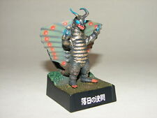 King Maimai Figure from Ultraman Diorama Set! Godzilla Gamera