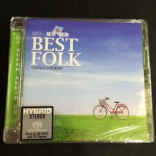 Best Folk Hybrid SACD CD NEW Limited No. Edition Brothers Four Jennifer Warnes