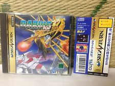 Darius Gaiden w/spine  Sega Saturn SS  Very Good+ condition!!