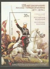 Russia 2013,S/S,Russo-Turkish War(1877-78),Join Issue Bulgaria,Sc 7436,MNH**