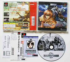 SPECTRAL TOWER II 2 sur Sony PLAYSTATION 1 PS1 Japan