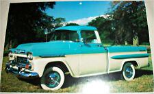 1959 Chevrolet Apache Pickup truck print (blue & white)