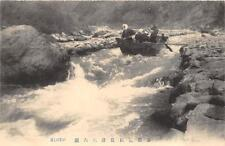KYOTO JAPAN RAFTING BOATING ON RIVER POSTCARD (c. 1910)